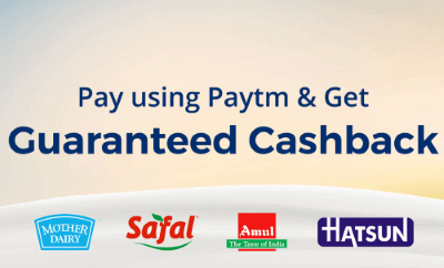 Paytm Dairy Offer Pay With Paytm At Dairy Booth Amp Get