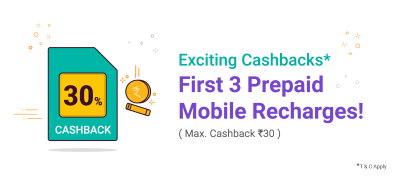PhonePe Mobile Recharge Offer