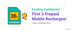 phonepe 30% cb on 1st three recharges