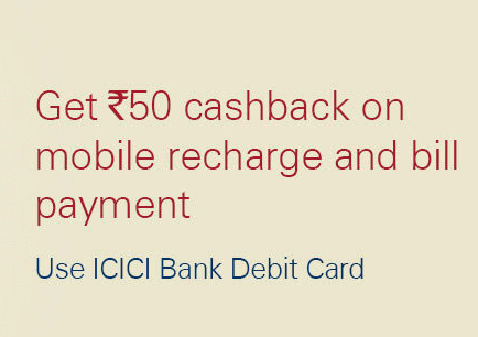 ICICI Bank Recharge Offer