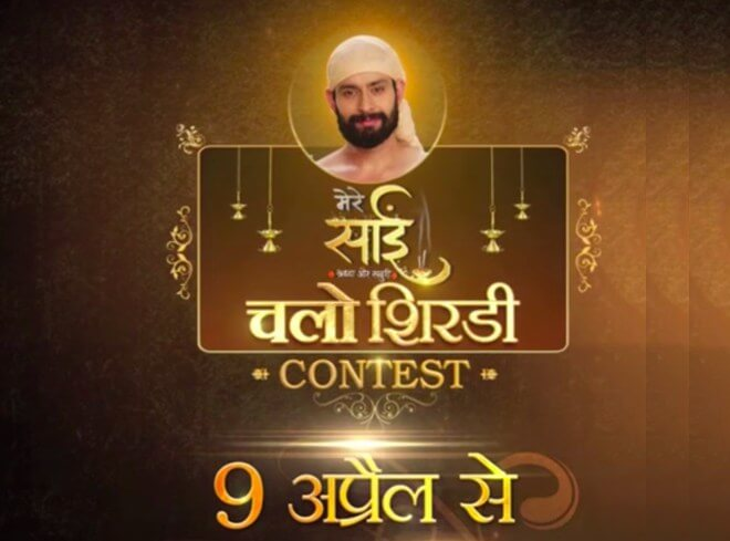 Mere Sai Contest Answers Answer The Question Amp Win Free