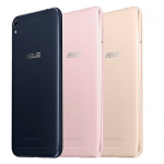 Asus Zenfone Live Price In India, Specification, Launch Date