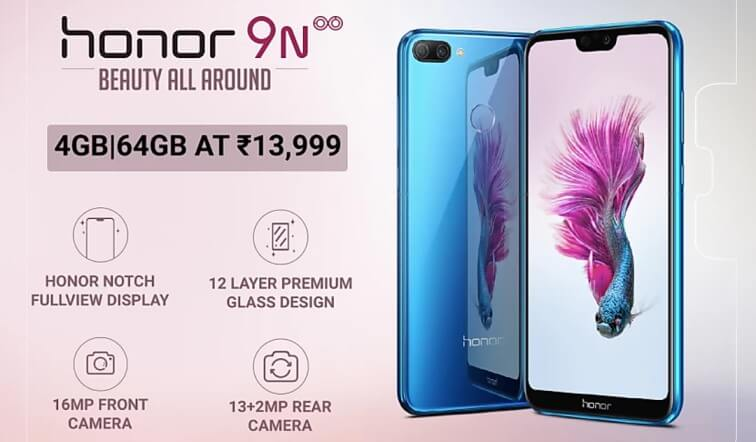 honor 9n next sale date is 7th august 12 noon know the. Black Bedroom Furniture Sets. Home Design Ideas